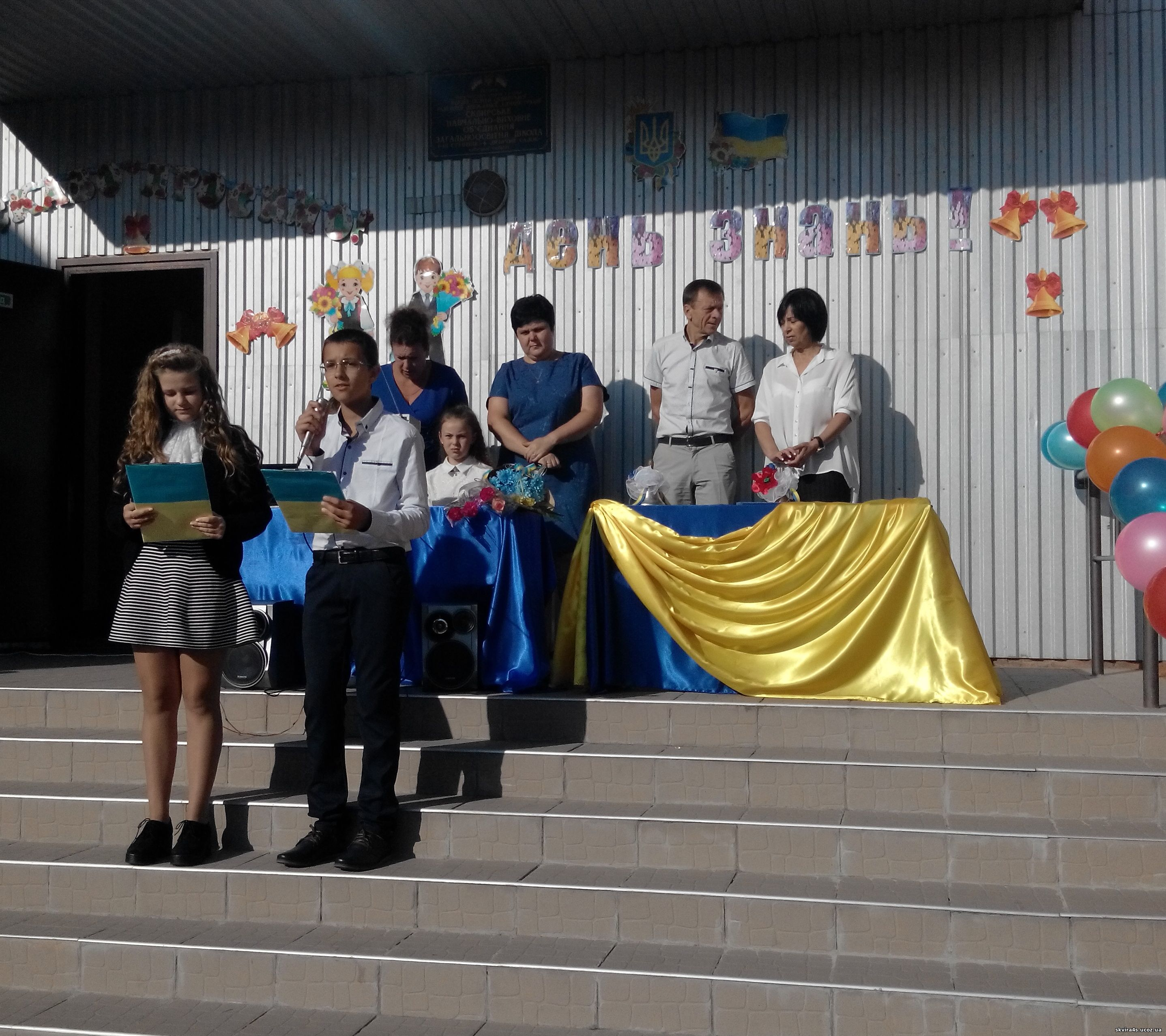 http://skvira4s.ucoz.ua/foto/01-09-2017/2017901090138.jpg