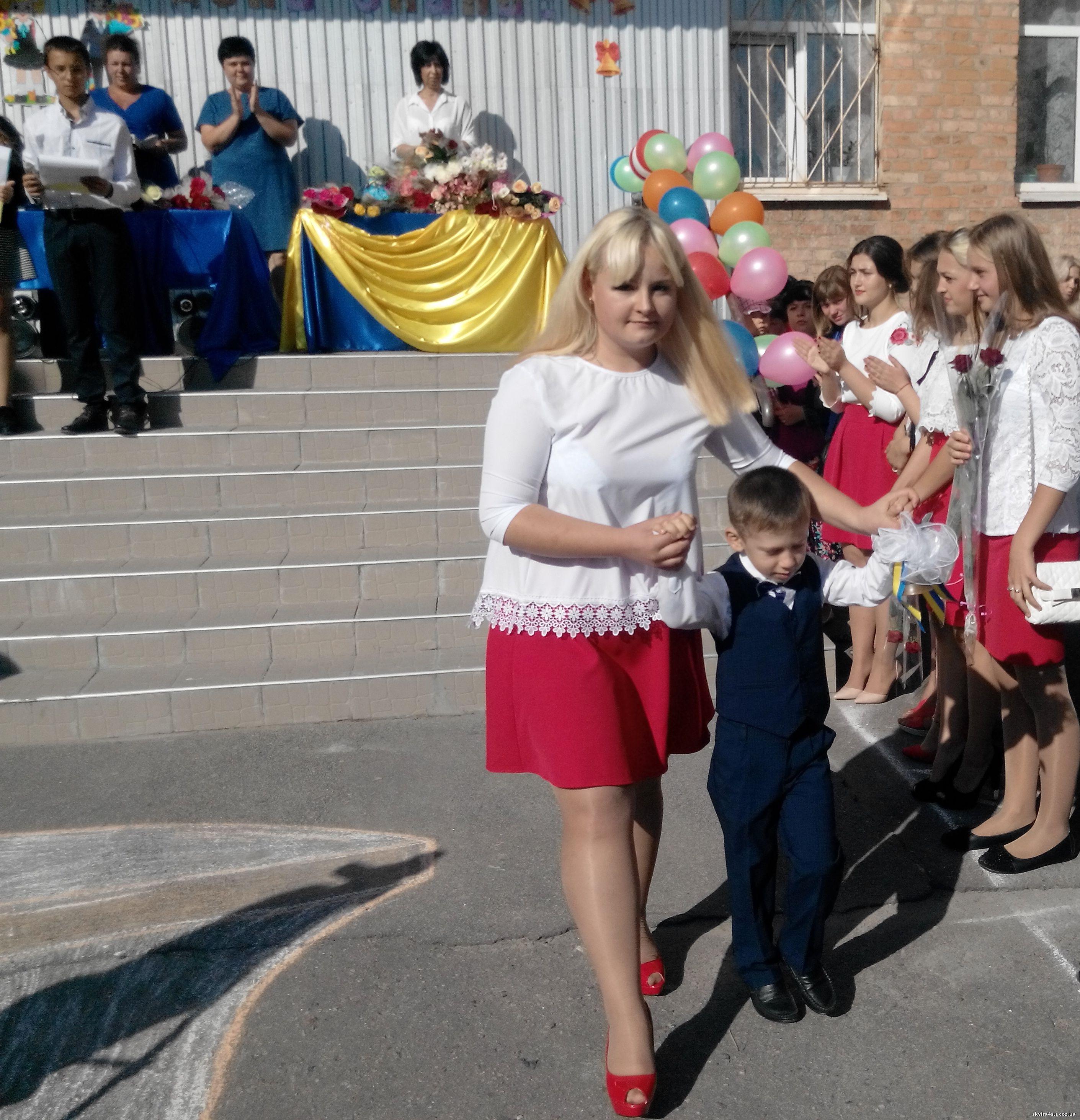 http://skvira4s.ucoz.ua/foto/01-09-2017/2017901093826.jpg