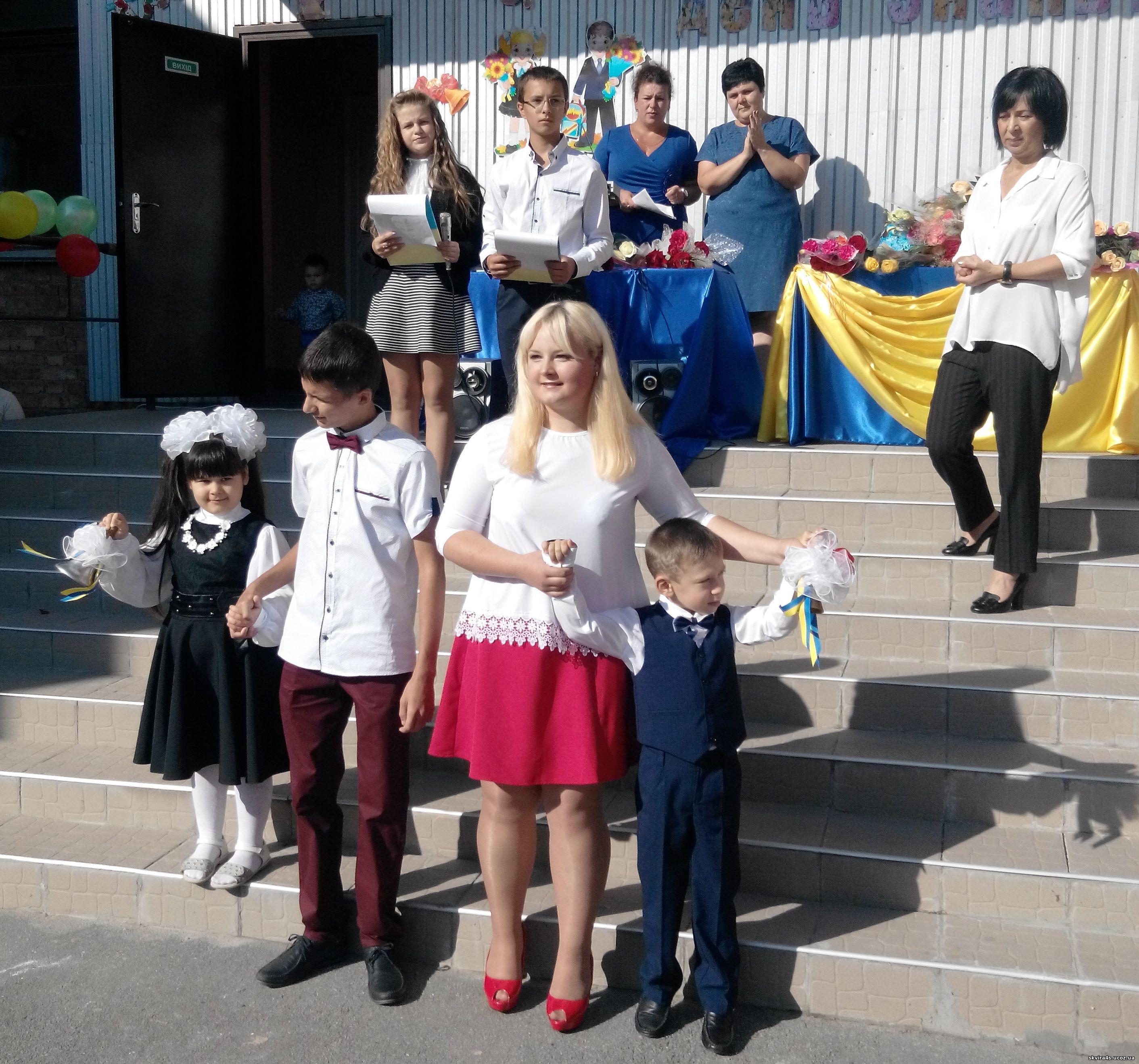 http://skvira4s.ucoz.ua/foto/01-09-2017/2017901093856.jpg