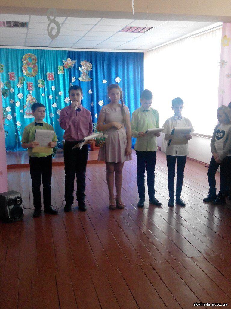 http://skvira4s.ucoz.ua/foto/08-03linijka/ctznwdL6YKY.jpg