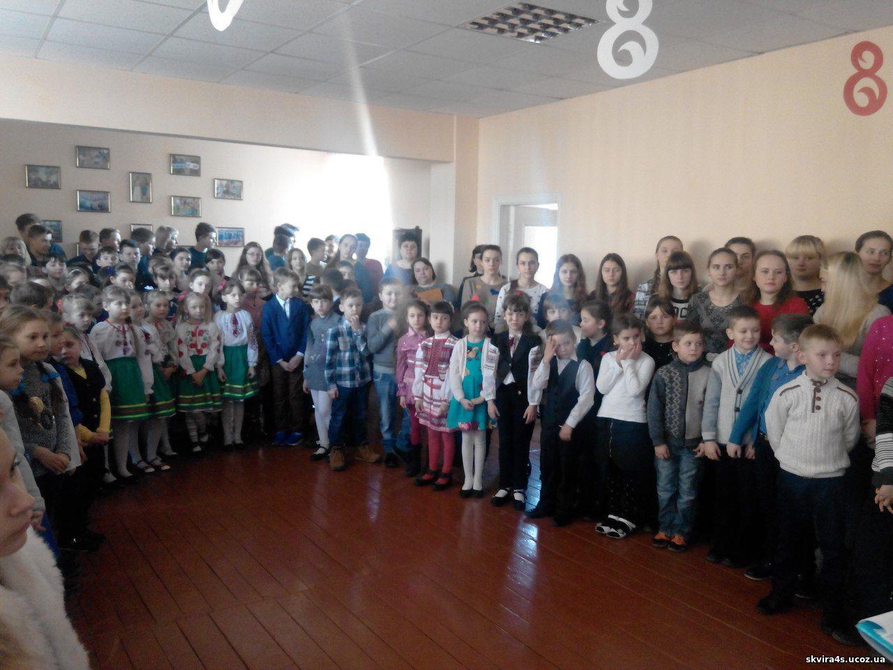 http://skvira4s.ucoz.ua/foto/08-03linijka/iXBwvW33Wy8.jpg