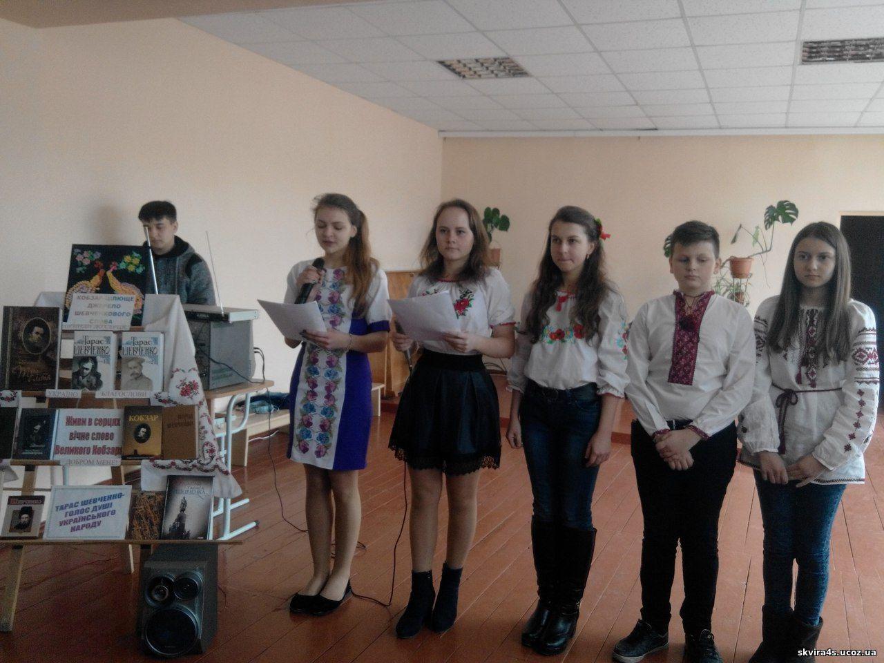 http://skvira4s.ucoz.ua/foto/09-03-17/8bTF0pnqVEU.jpg