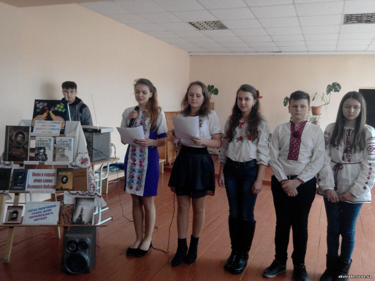 http://skvira4s.ucoz.ua/foto/09-03-17/u4sl4hTnbO4.jpg