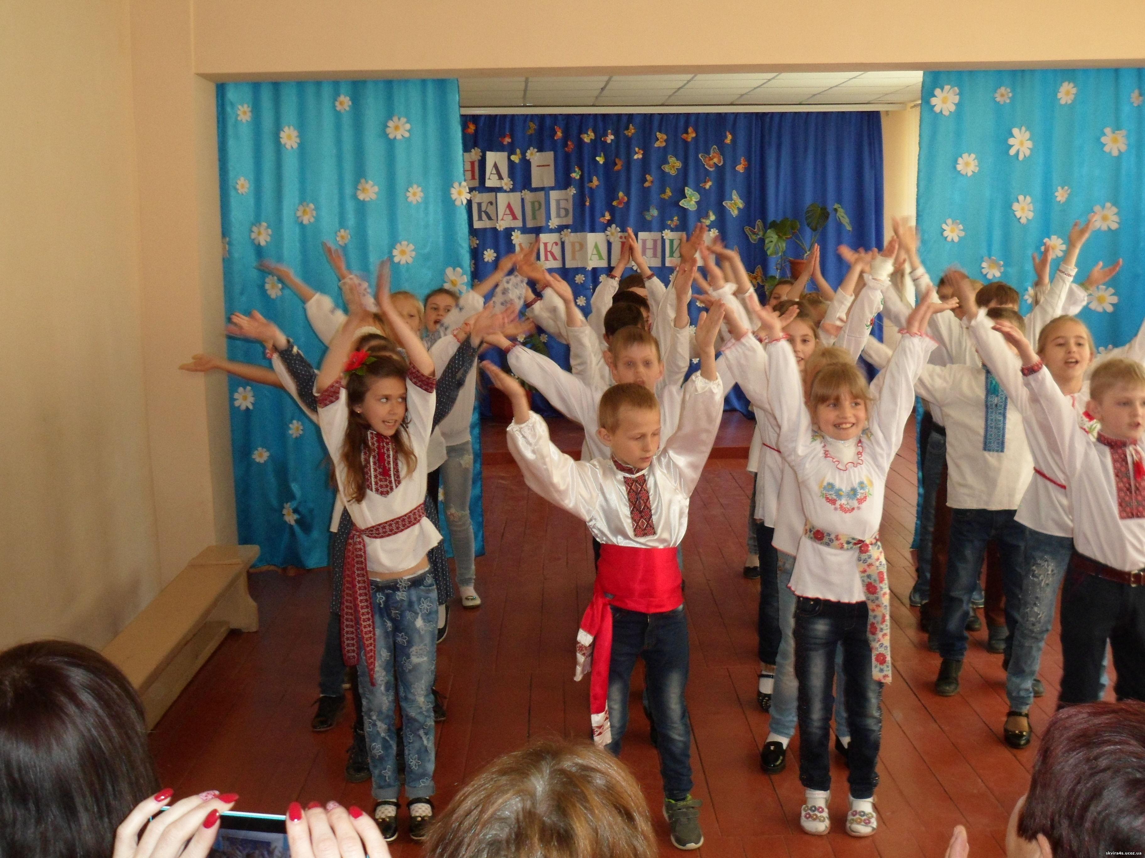 http://skvira4s.ucoz.ua/foto/15-05-17/SAM_5597.jpg