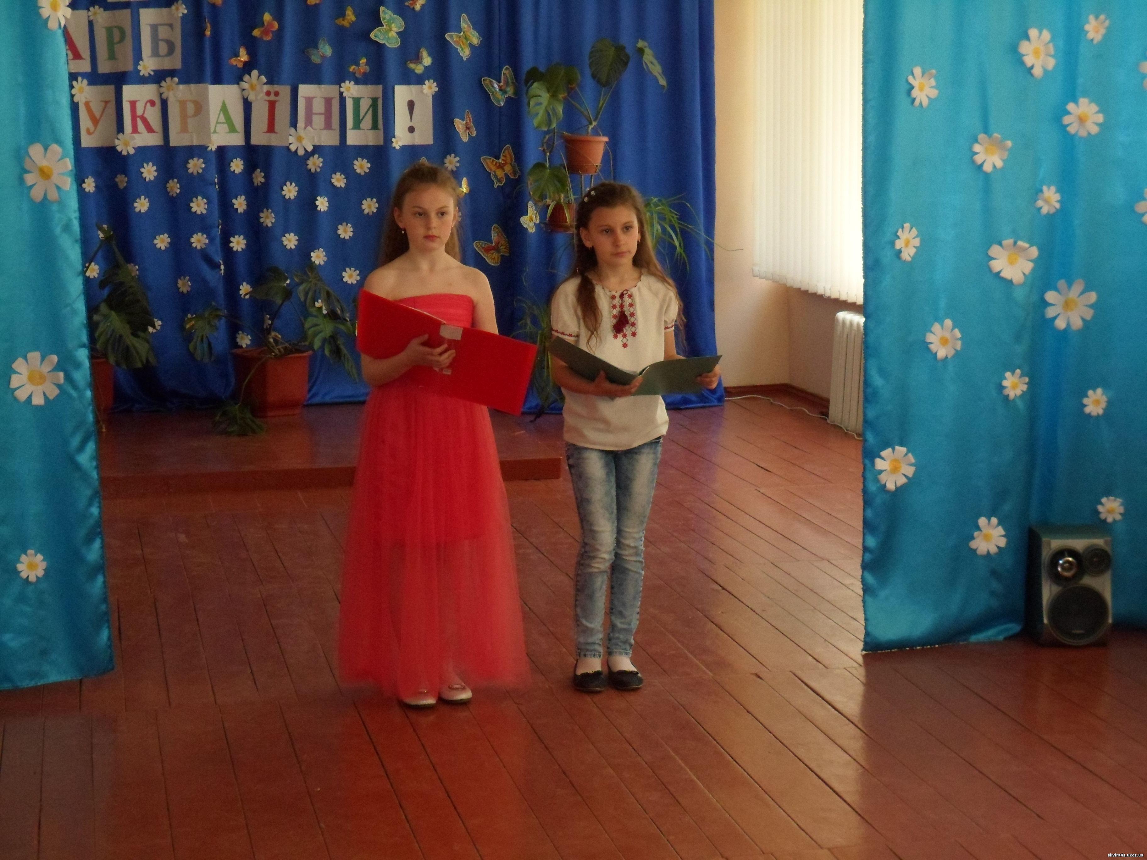 http://skvira4s.ucoz.ua/foto/15-05-17/SAM_5613.jpg