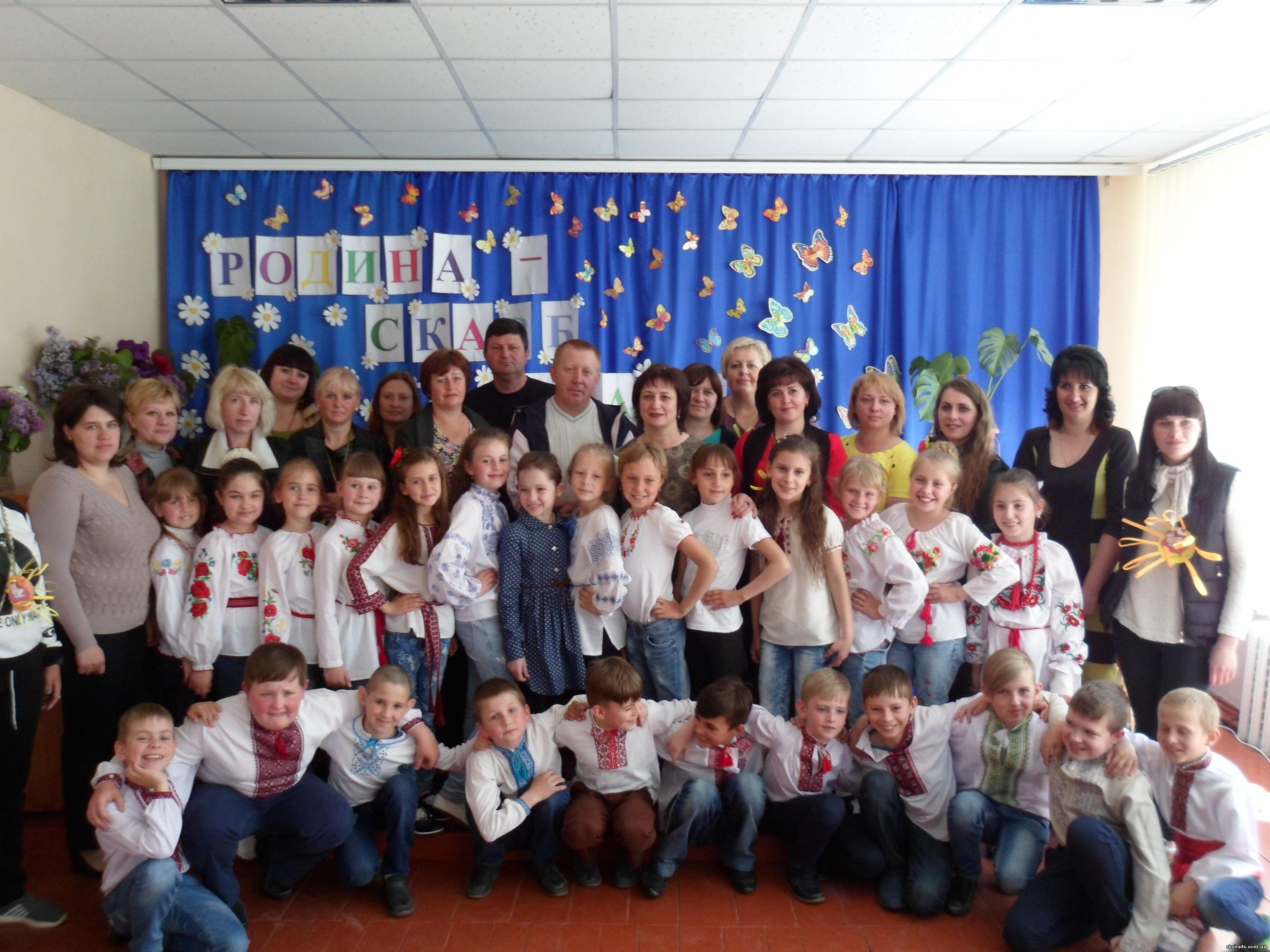 http://skvira4s.ucoz.ua/foto/15-05-17/SAM_5657.jpg