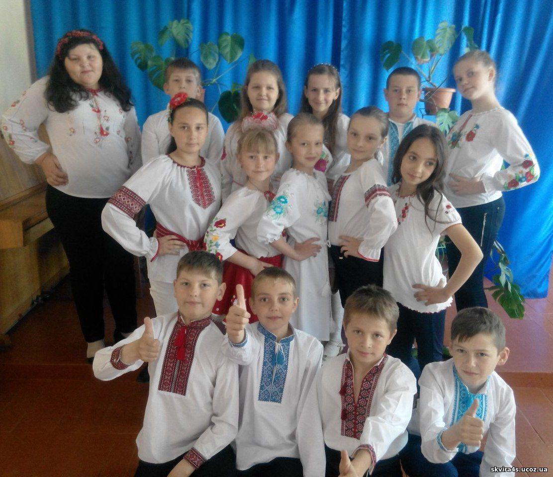 http://skvira4s.ucoz.ua/foto/18-05-17/70MJUAqGNLU.jpg