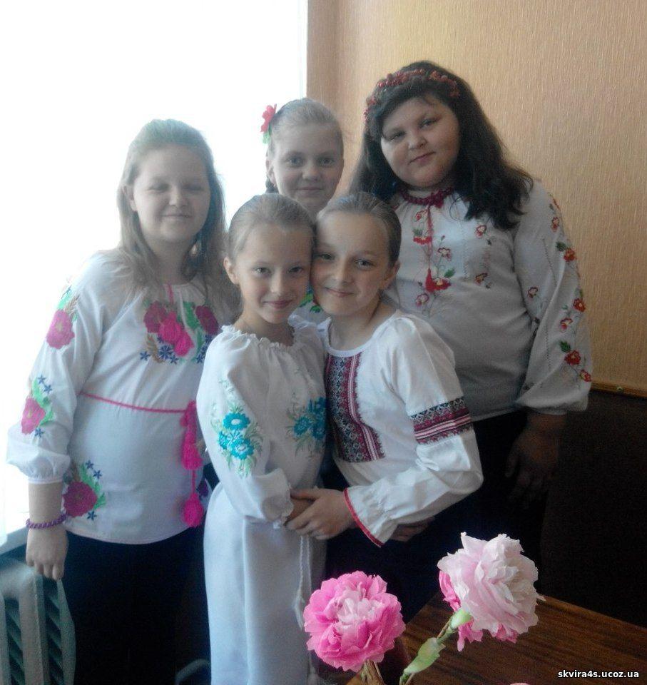 http://skvira4s.ucoz.ua/foto/18-05-17/eGrtFPP_RL8.jpg