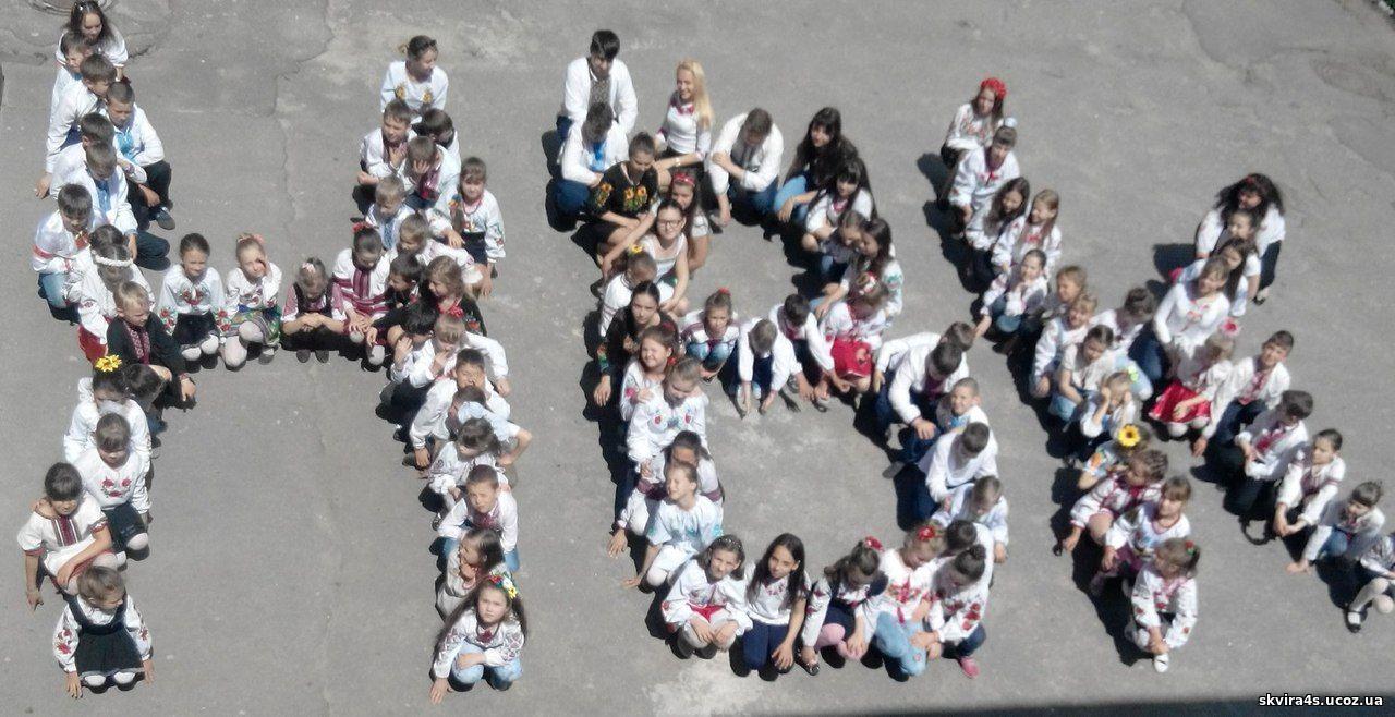 http://skvira4s.ucoz.ua/foto/18-05-17/iHlZhLbnwEw.jpg