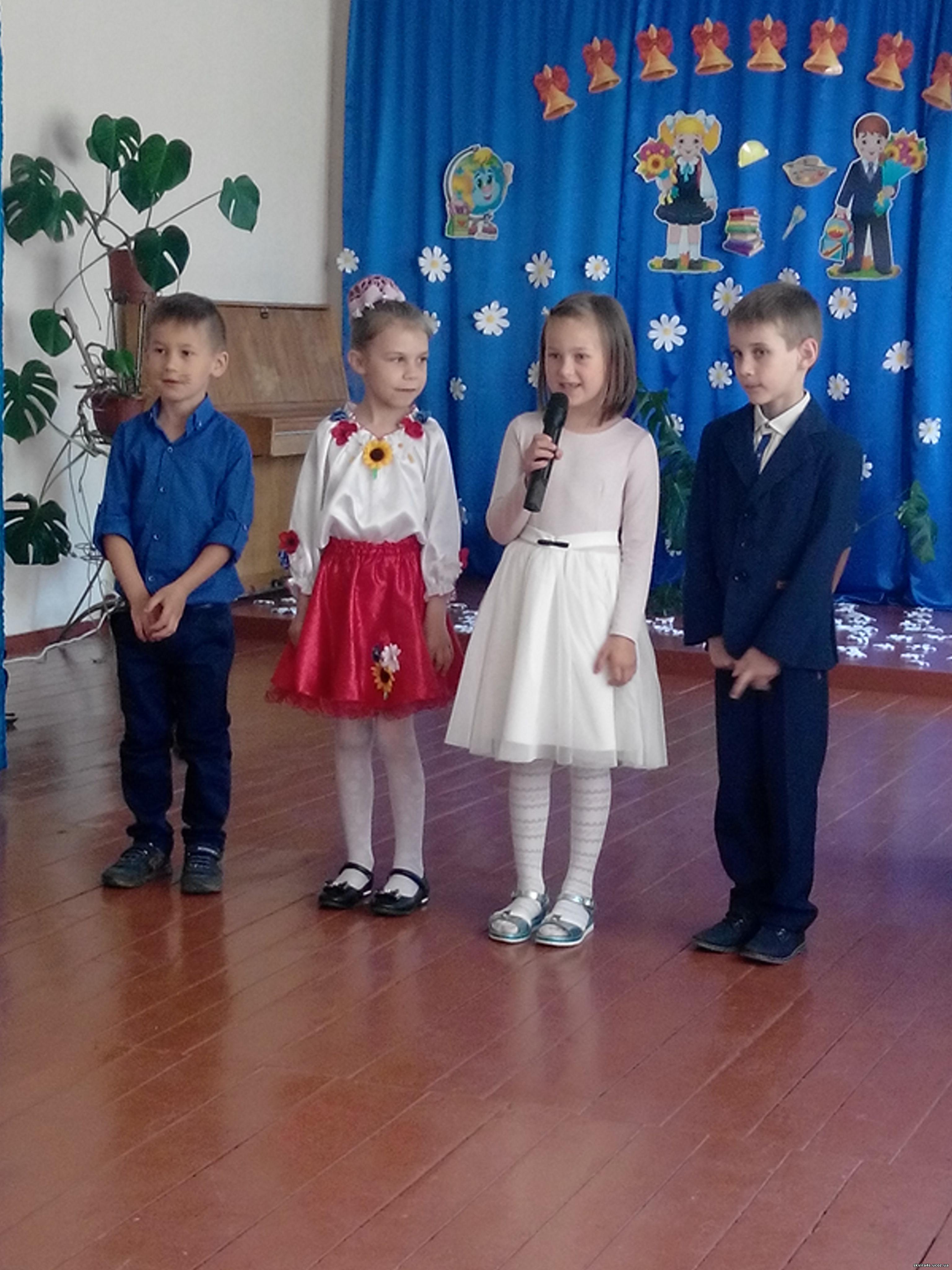 http://skvira4s.ucoz.ua/foto/23-05--17/2017523101511.jpg