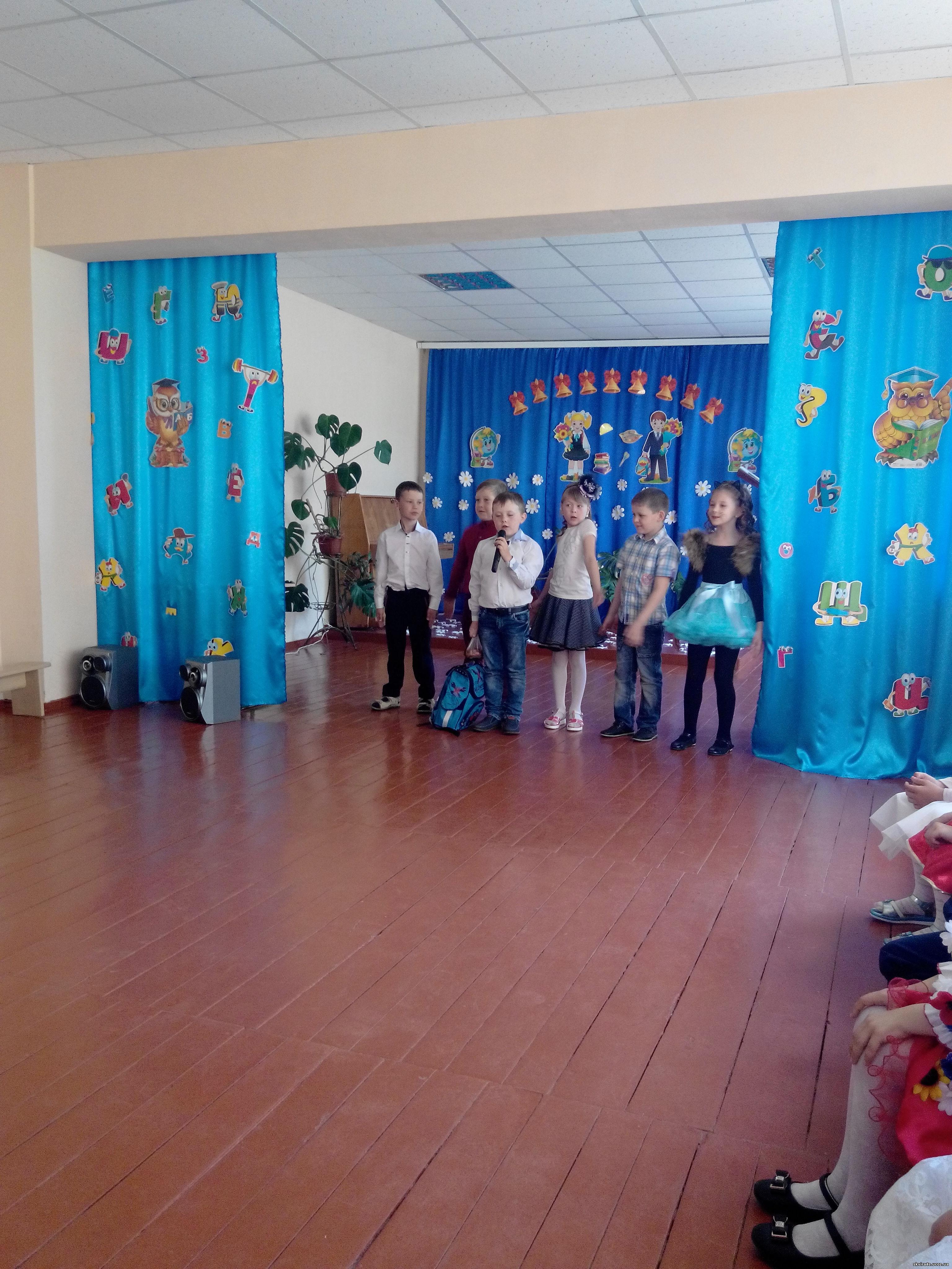 http://skvira4s.ucoz.ua/foto/23-05--17/2017523101643.jpg