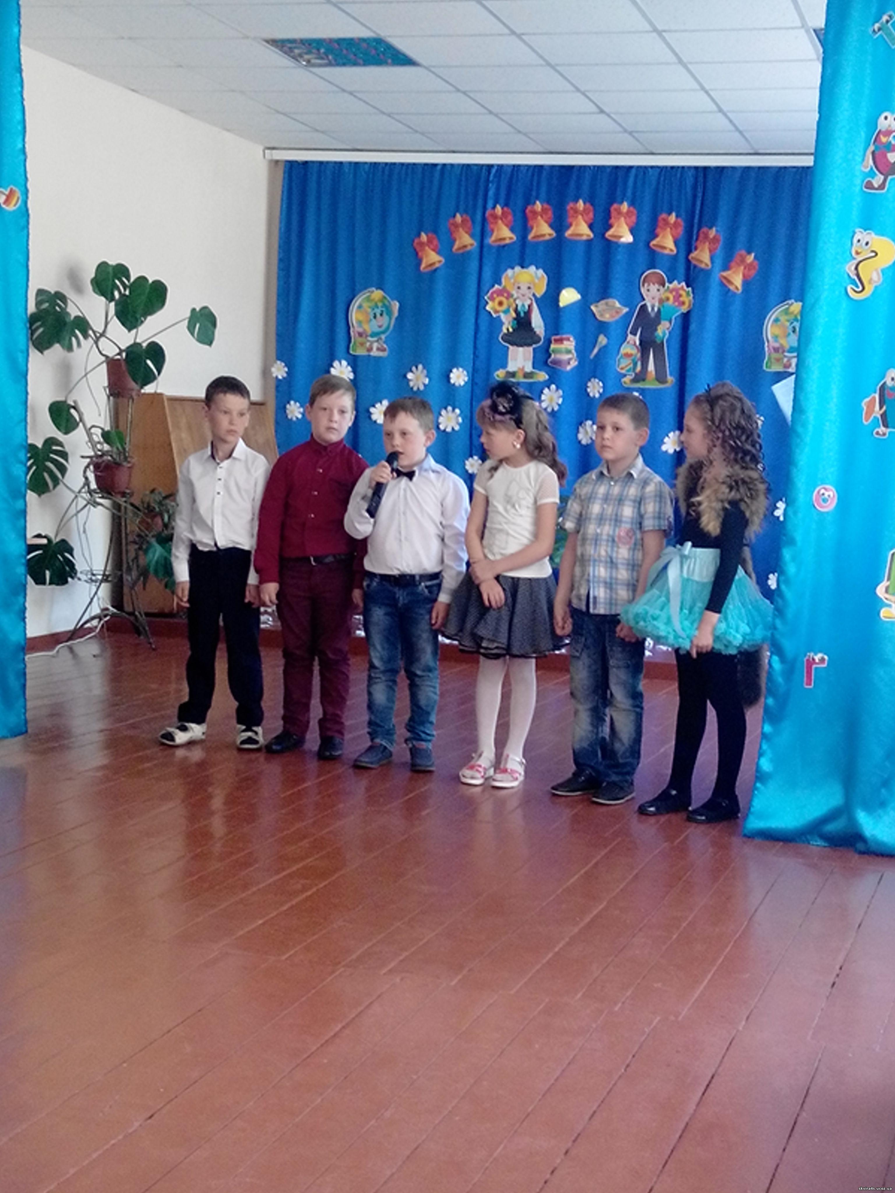 http://skvira4s.ucoz.ua/foto/23-05--17/2017523101806.jpg