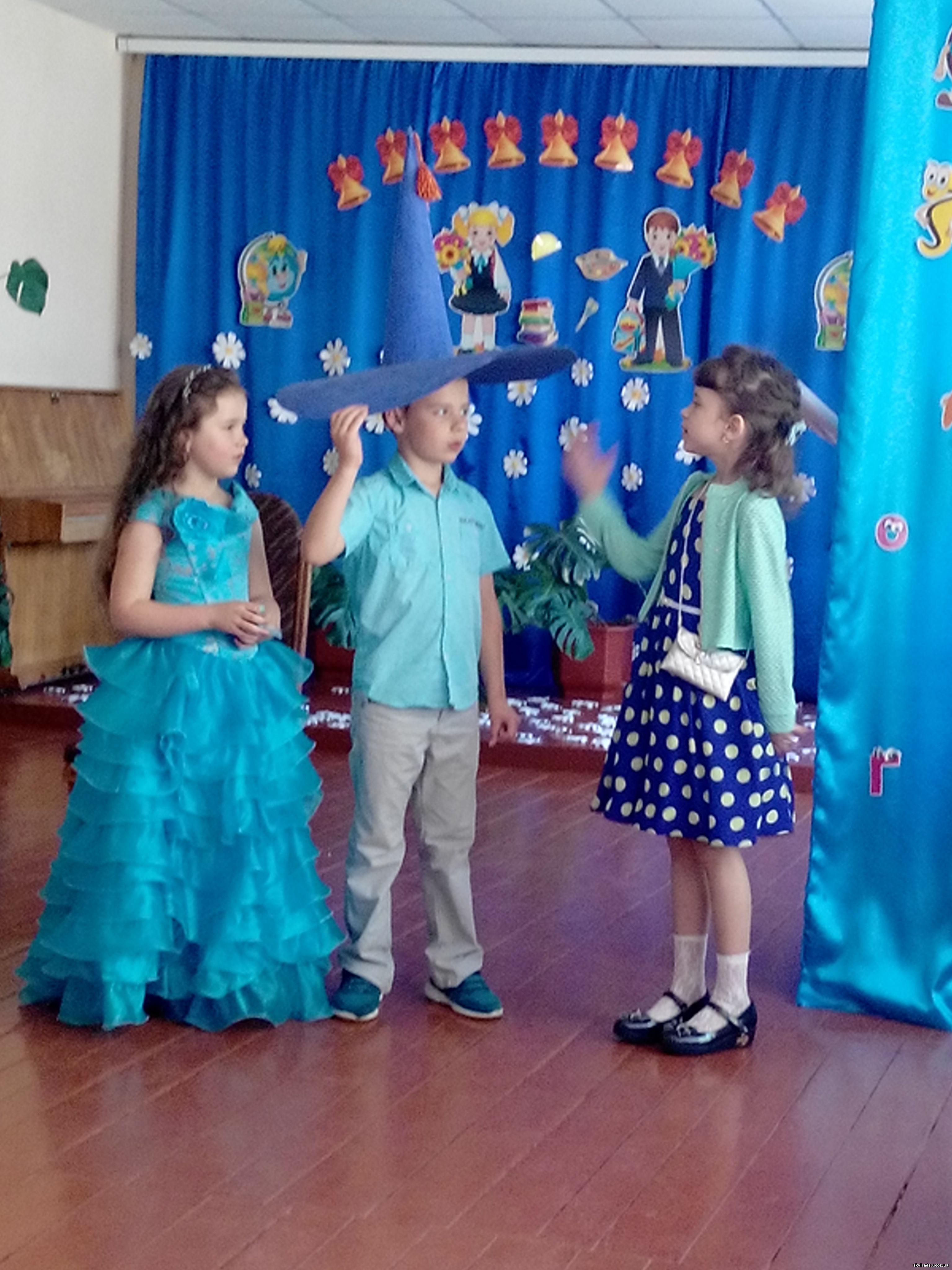http://skvira4s.ucoz.ua/foto/23-05--17/2017523102458.jpg