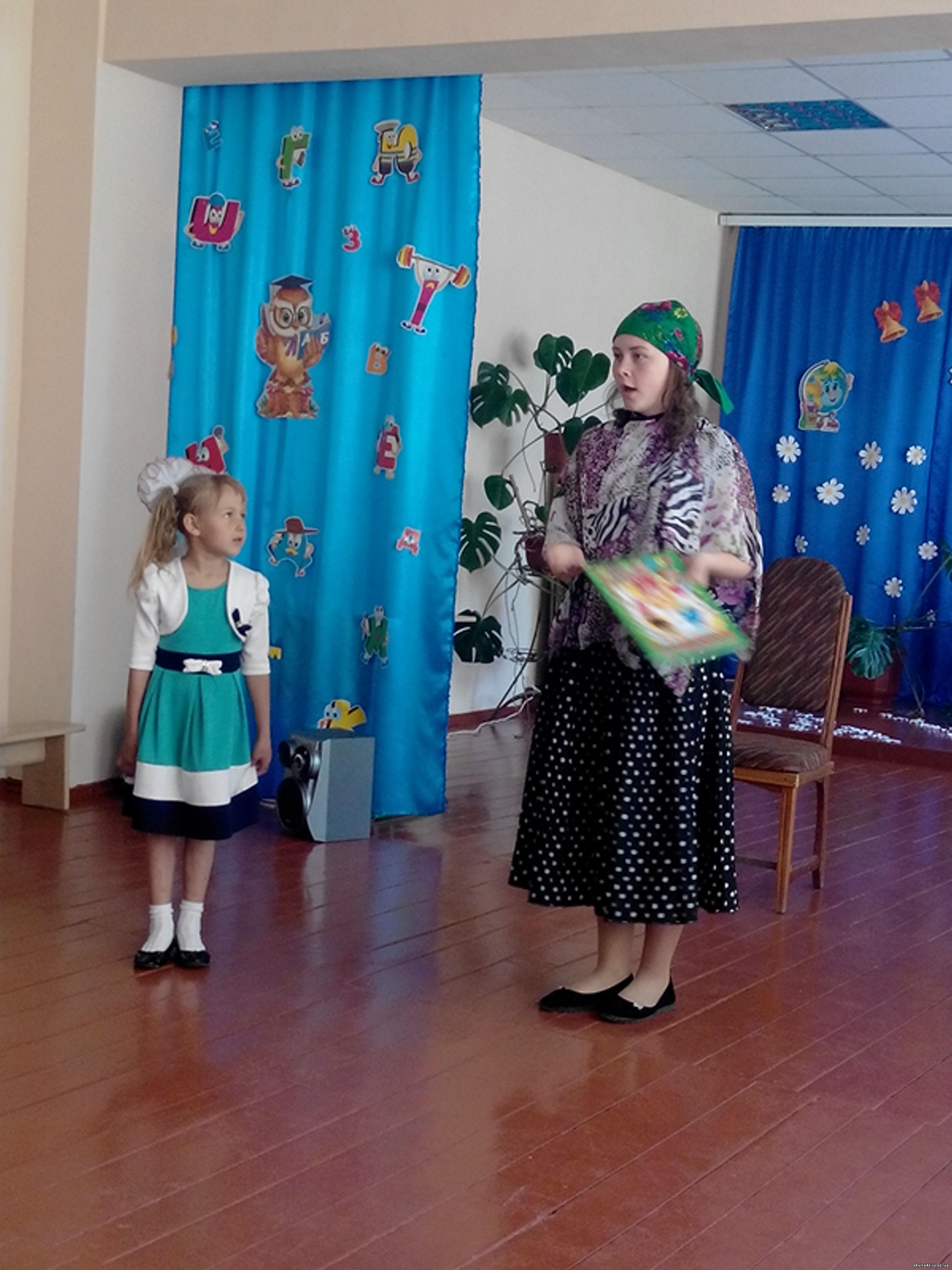 http://skvira4s.ucoz.ua/foto/23-05--17/2017523102744.jpg