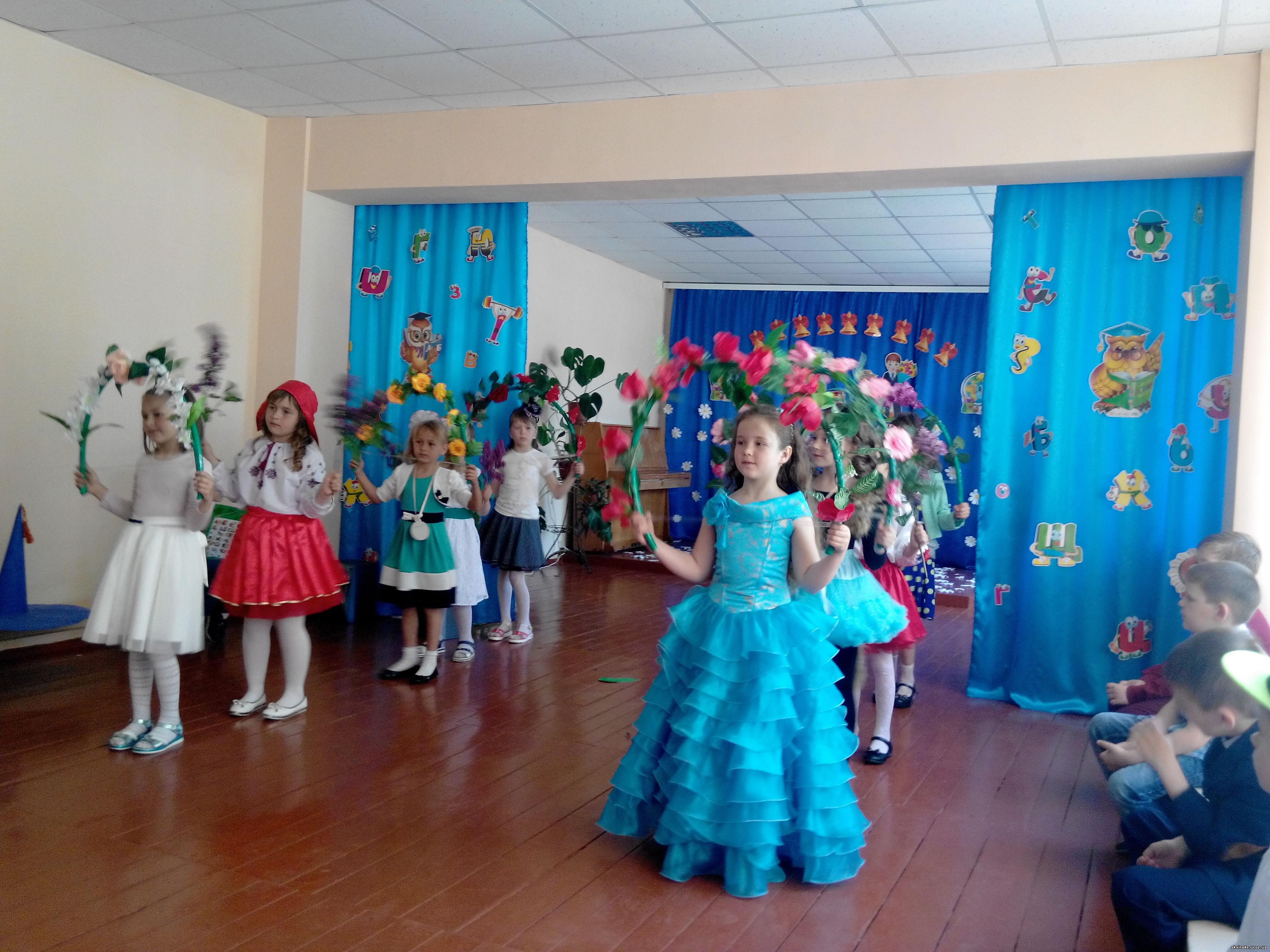 http://skvira4s.ucoz.ua/foto/23-05--17/2017523103923.jpg