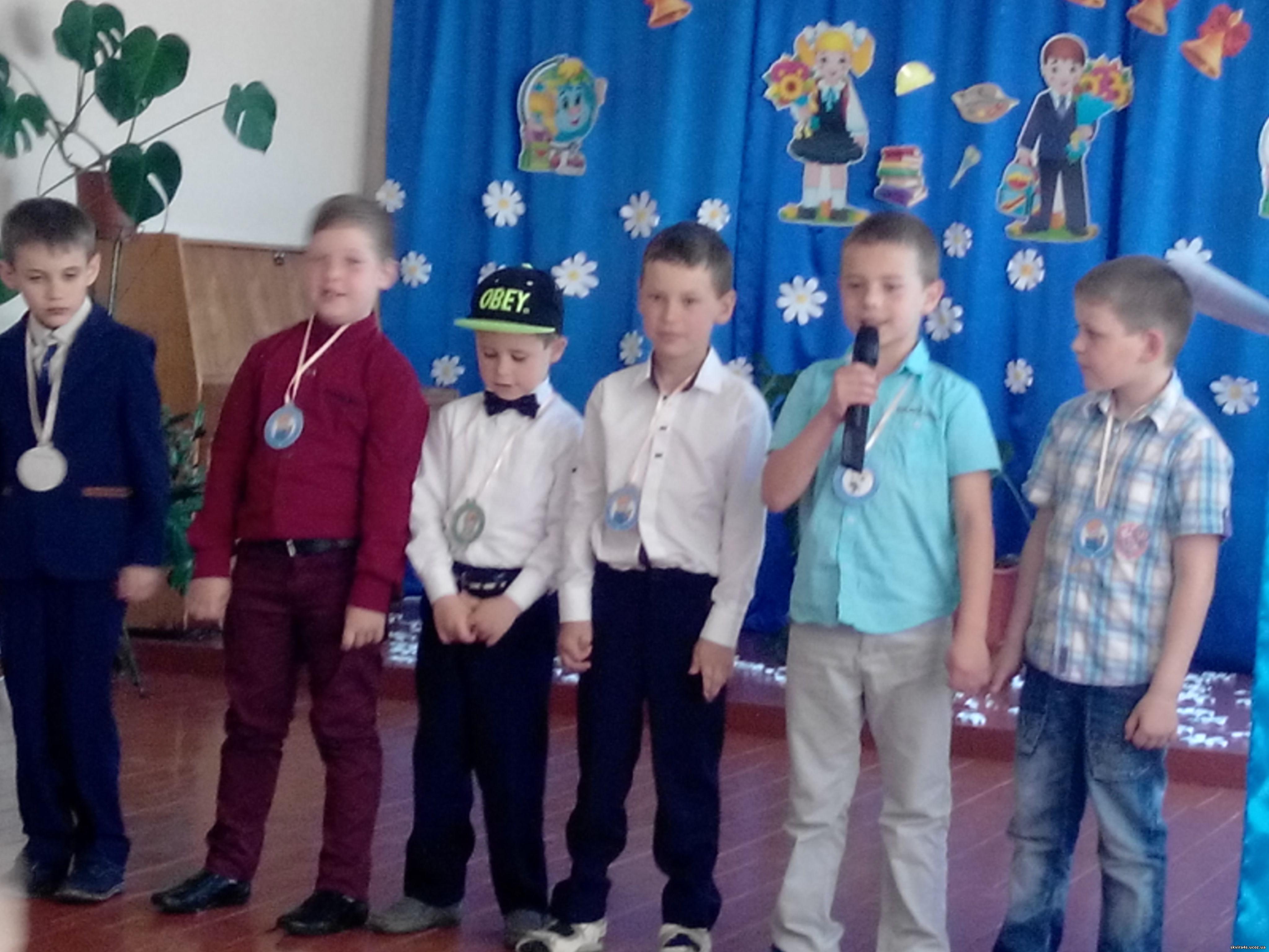 http://skvira4s.ucoz.ua/foto/23-05--17/2017523105437.jpg