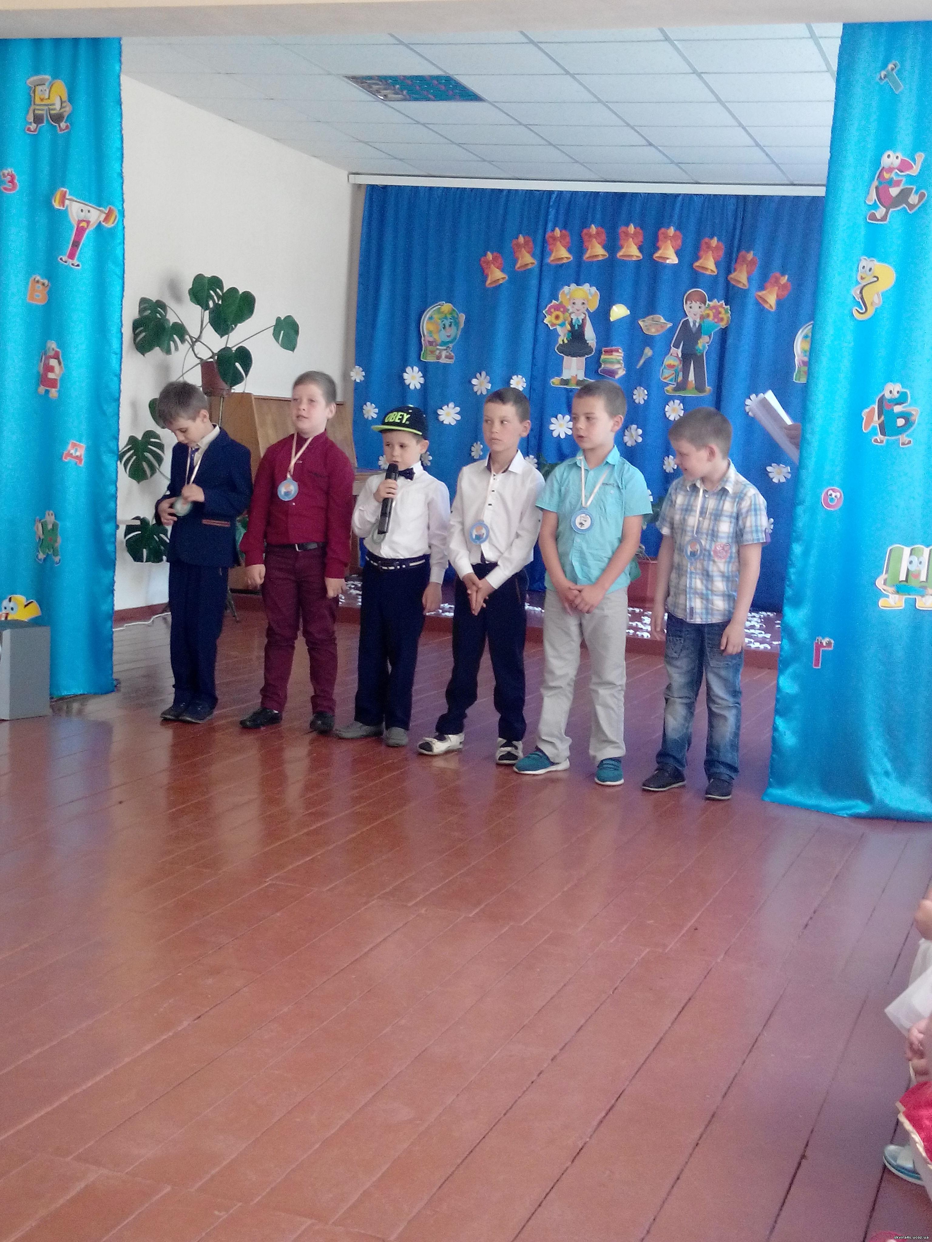http://skvira4s.ucoz.ua/foto/23-05--17/2017523105503.jpg