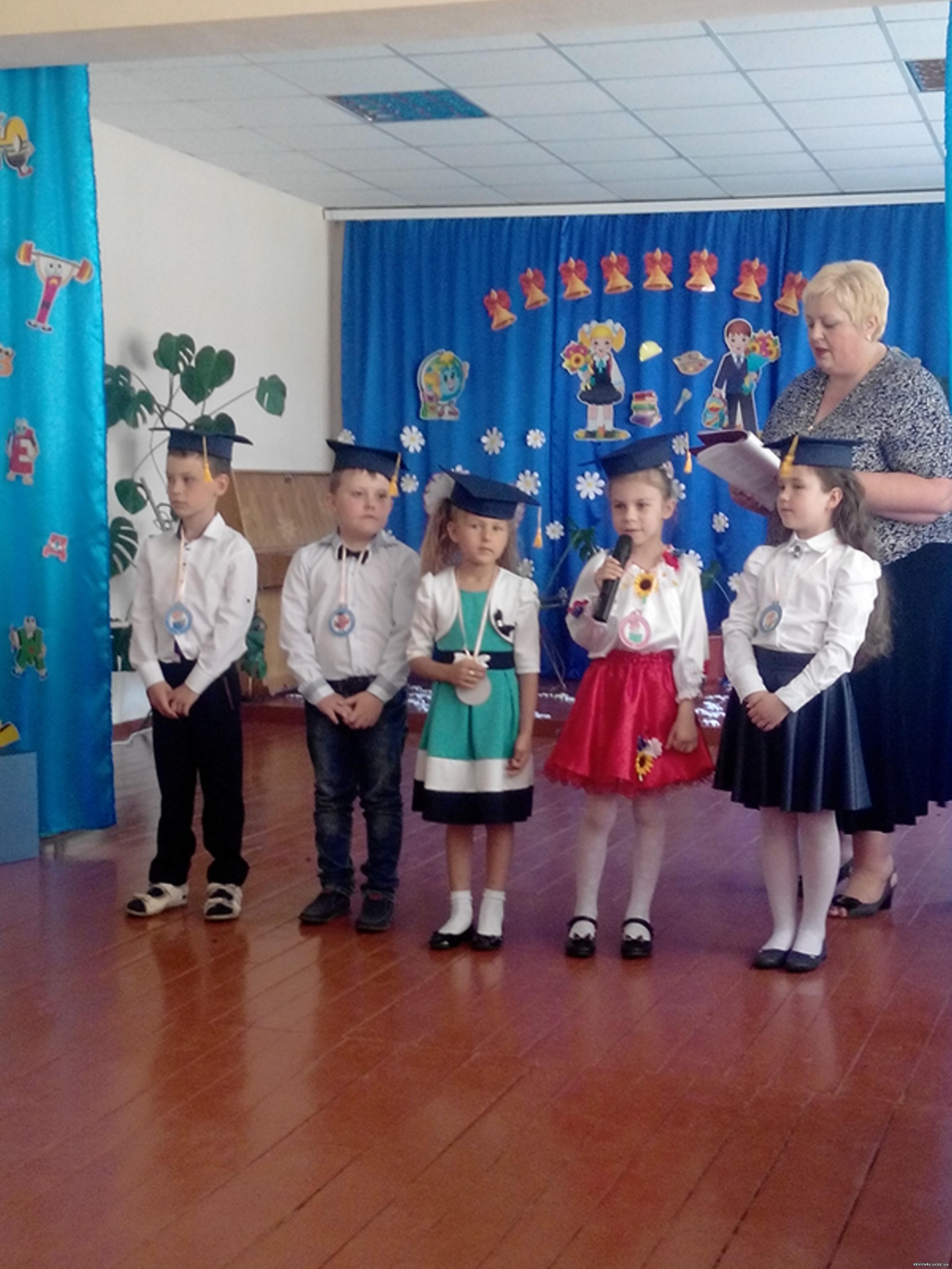 http://skvira4s.ucoz.ua/foto/23-05--17/2017523110338.jpg
