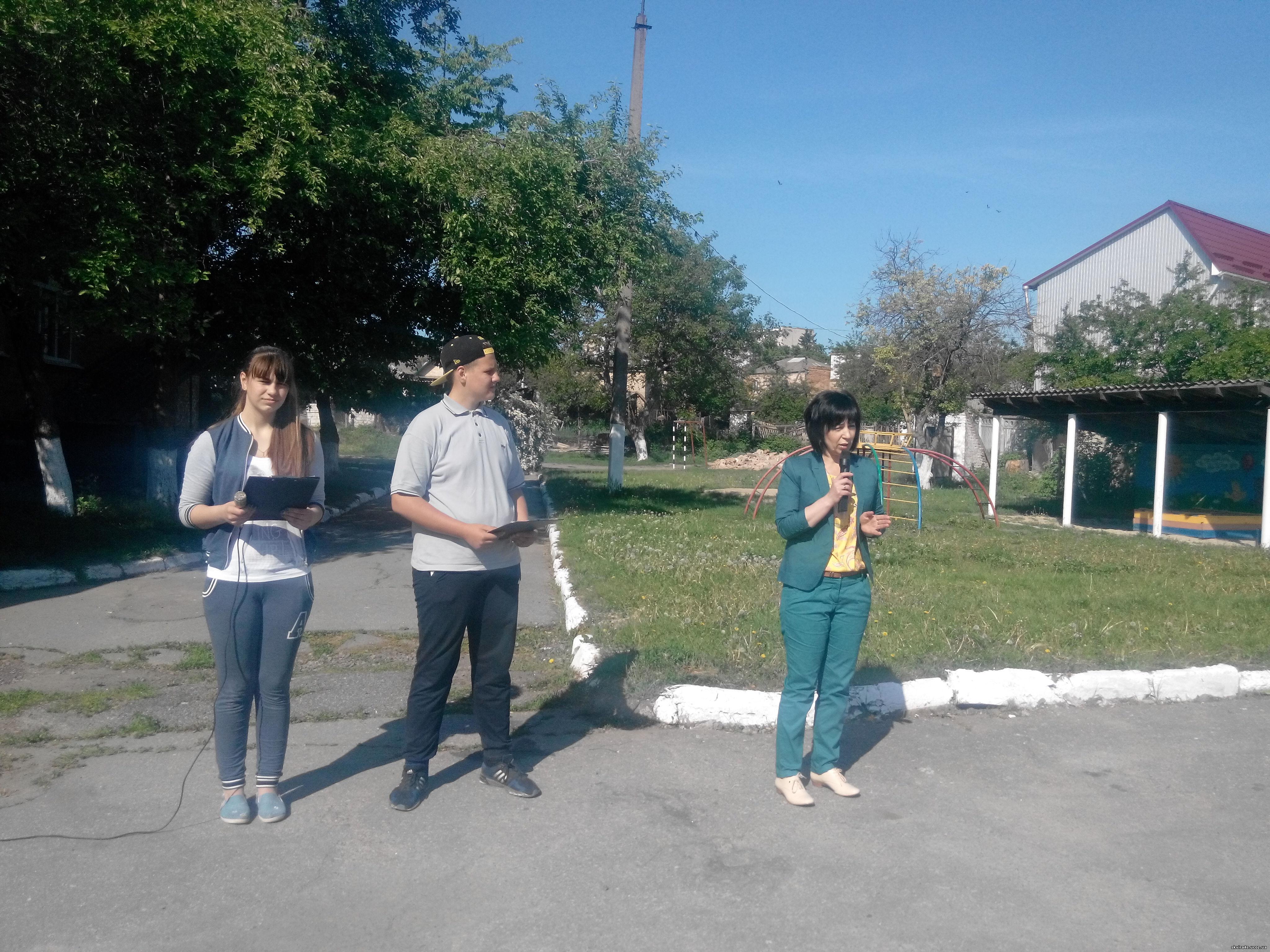 http://skvira4s.ucoz.ua/foto/24-05-17-1/2017524091531.jpg