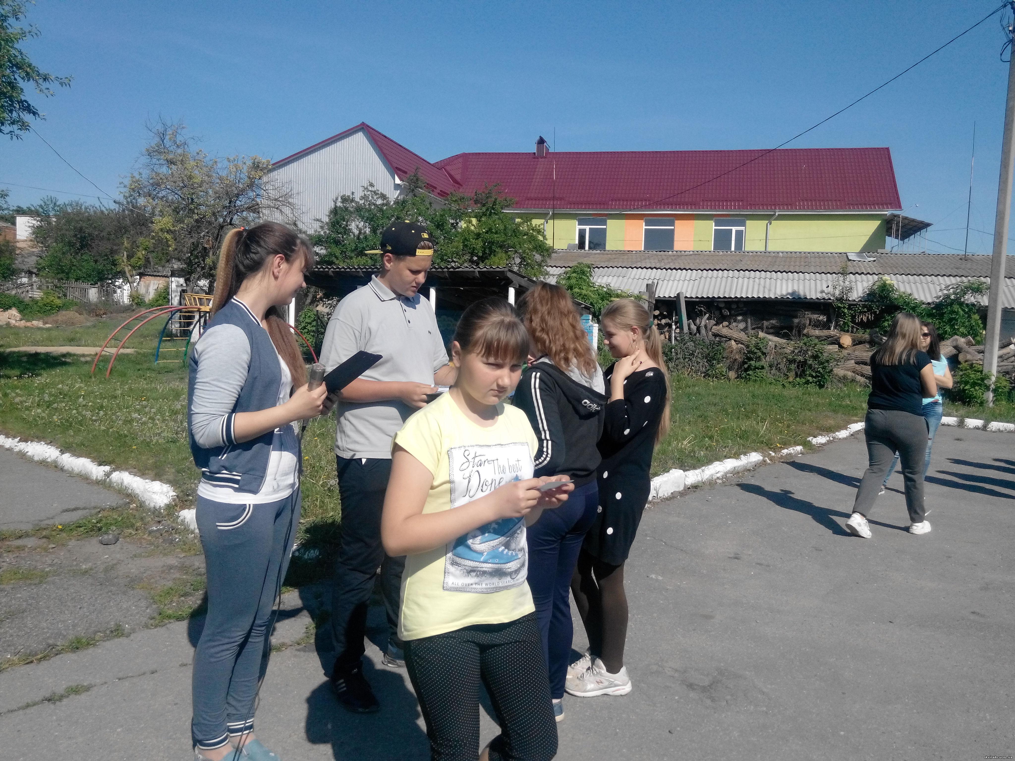 http://skvira4s.ucoz.ua/foto/24-05-17-1/2017524092205.jpg