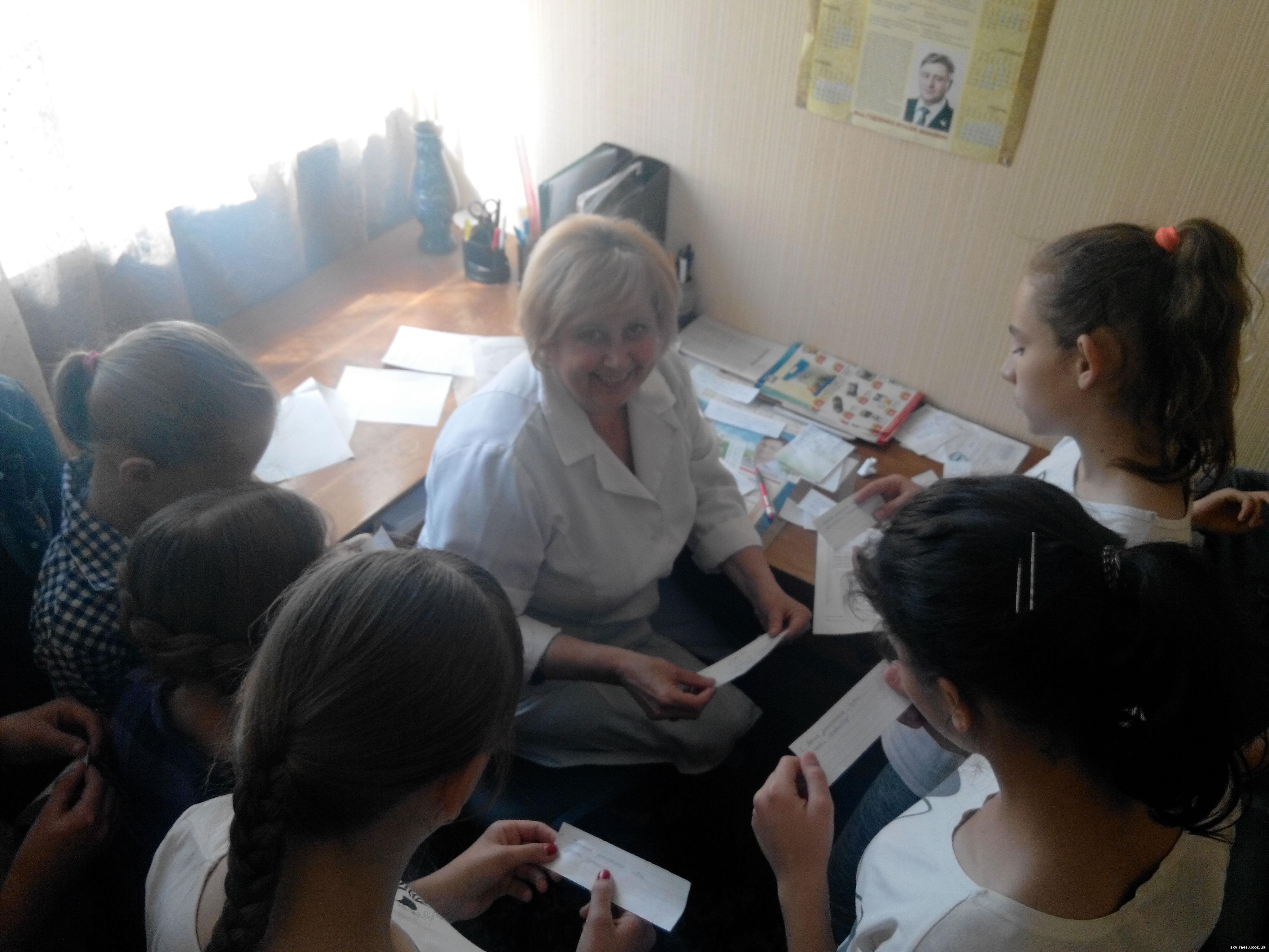 http://skvira4s.ucoz.ua/foto/24-05-17-1/2017524103536.jpg